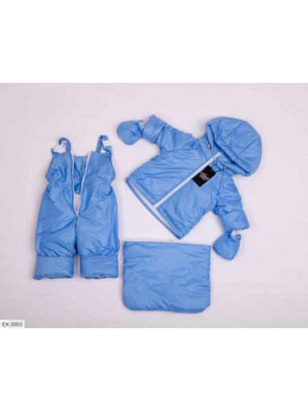 Детская тройка демисезонная голубая SKL11-283305