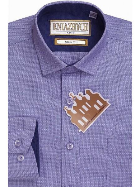 Рубашка школьная для мальчика с длинным рукавом фиолетовая