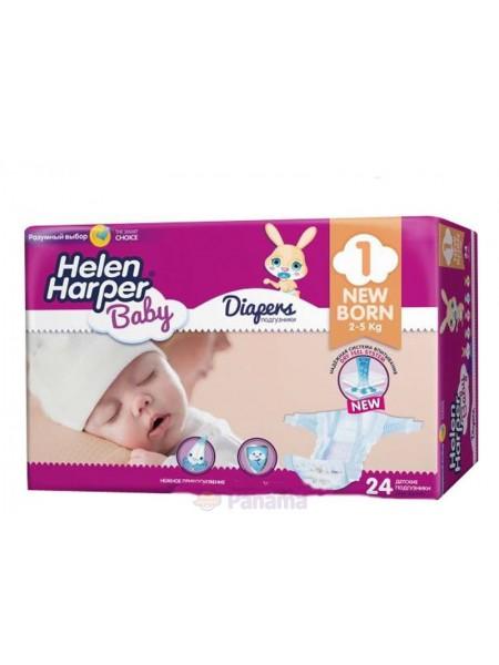 Подгузники Helen Harper Baby  1  newborn, 2-5КГ