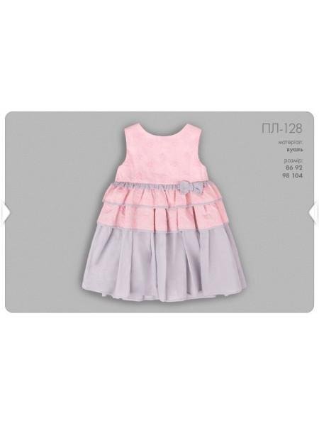 Нарядное платье с рюшами, цвет пудра
