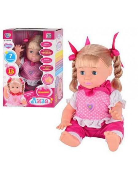 Танцующая и поющая кукла Лиза