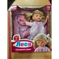 Интерактивная кукла Леся , сенсорная