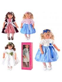 Кукла интерактивная Николь