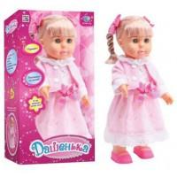 Интерактивная кукла Дашенька на украинском языке