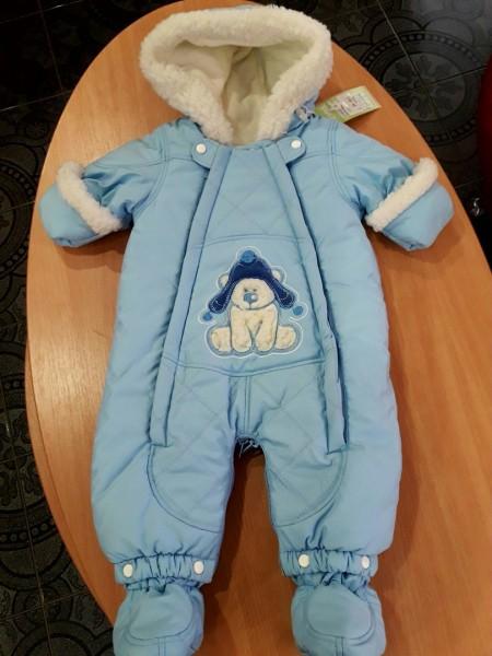 Комбинезон-трансформер для мальчика голубой