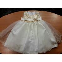 Нарядное платье Принцесса золотое, айвери