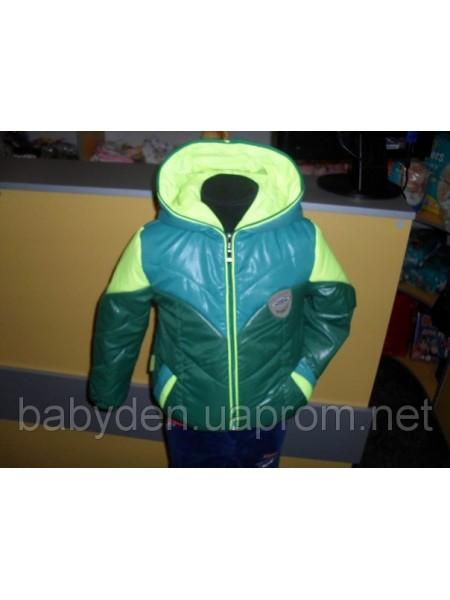 Курточка демисезонная сине-зеленая