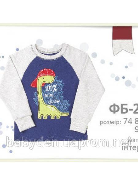Джемпер для мальчика с динозавриком