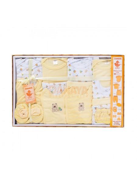 Набор подарочный (15 предметов)  Песочный / 62999